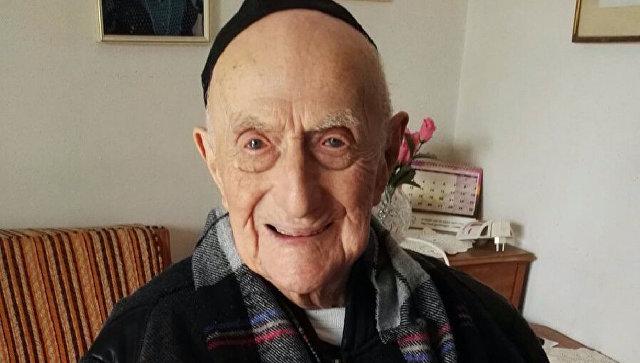 Переживший Холокост старейший мужчина планеты скончался на 114-м году жизни