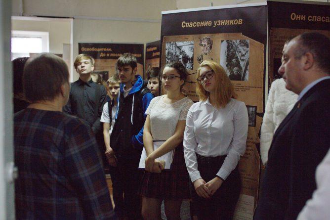 Выставка «Холокост: Уничтожение. Освобождение. Спасение» открылась в г. Минеральные Воды