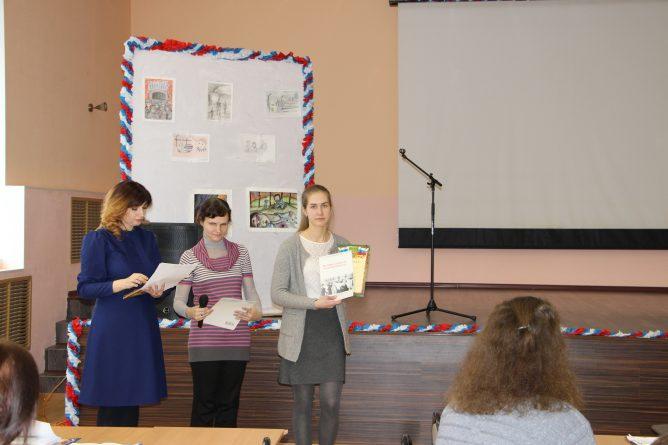 Конференция  «Уроки Холокоста – путь к толерантности» в Дятьково Брянской области