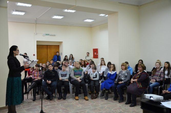 Памятное мероприятие к Международному дню памяти жертв Холокоста