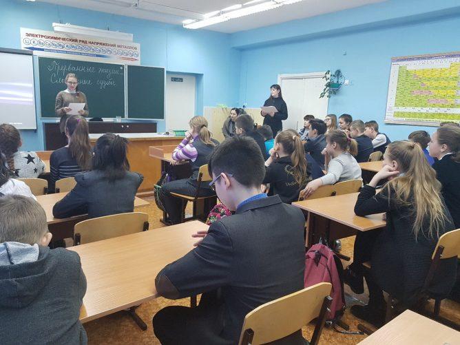 День памяти жертв Холокоста в Ильинской общеобразовательной школе