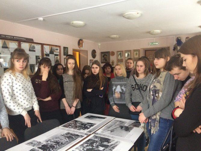 Неделя памяти в Костромском торгово-экономическом колледже