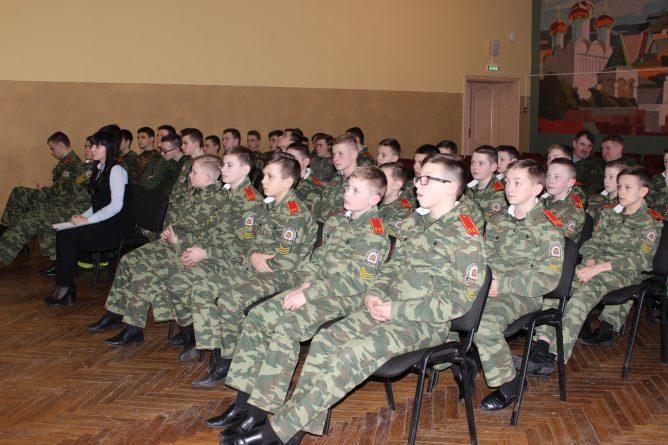 День памяти в кадетской школе-интернате Костромы