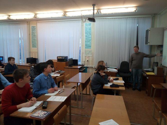 27 января в МОУ «Гимназия г. Невеля Псковской области»