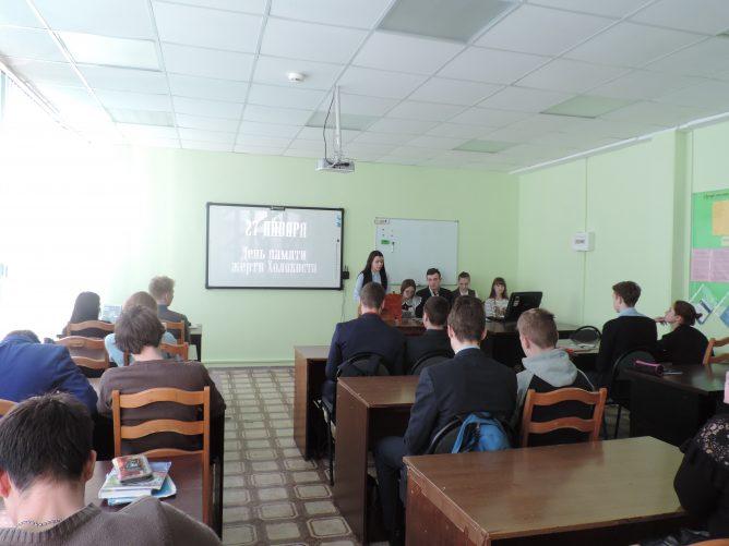 Конференция школьников в Новозыбкове