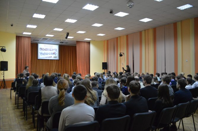 Неделя памяти в образовательных учреждениях Рязани