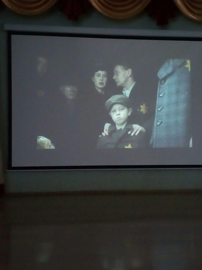 Международный день памяти жертв Холокоста в СОШ №24 г. Саратова