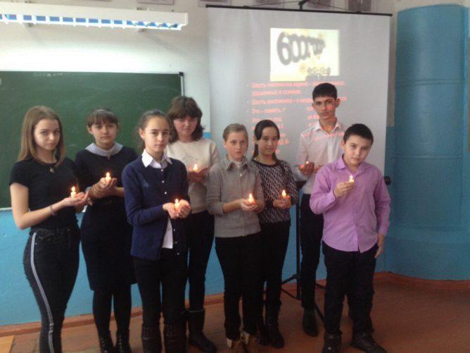 «Уроки Холокоста – помнить или забыть» в Быковском районе Волгоградской области
