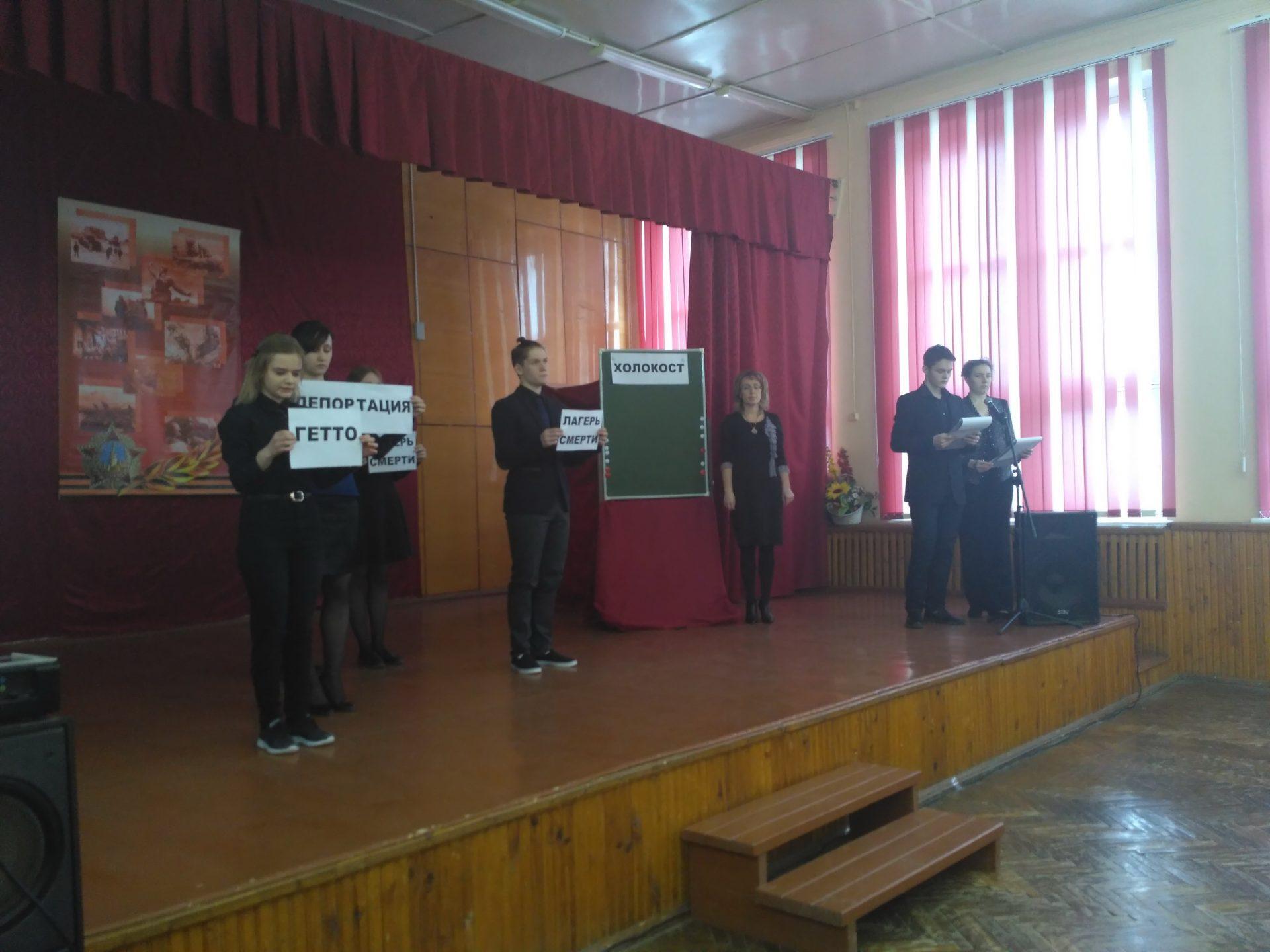 27 января в школе № 20 города Вологды