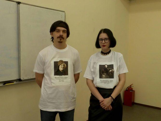 В Лицее НИУ ВШЭ Москвы стартовал марафон «Глазами выживших»