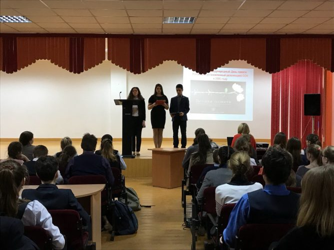 День памяти жертв Холокоста в Жуковке Брянской области