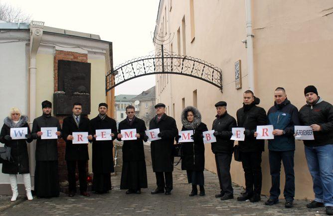 Неделя памяти жертв Холокоста в Беларуси