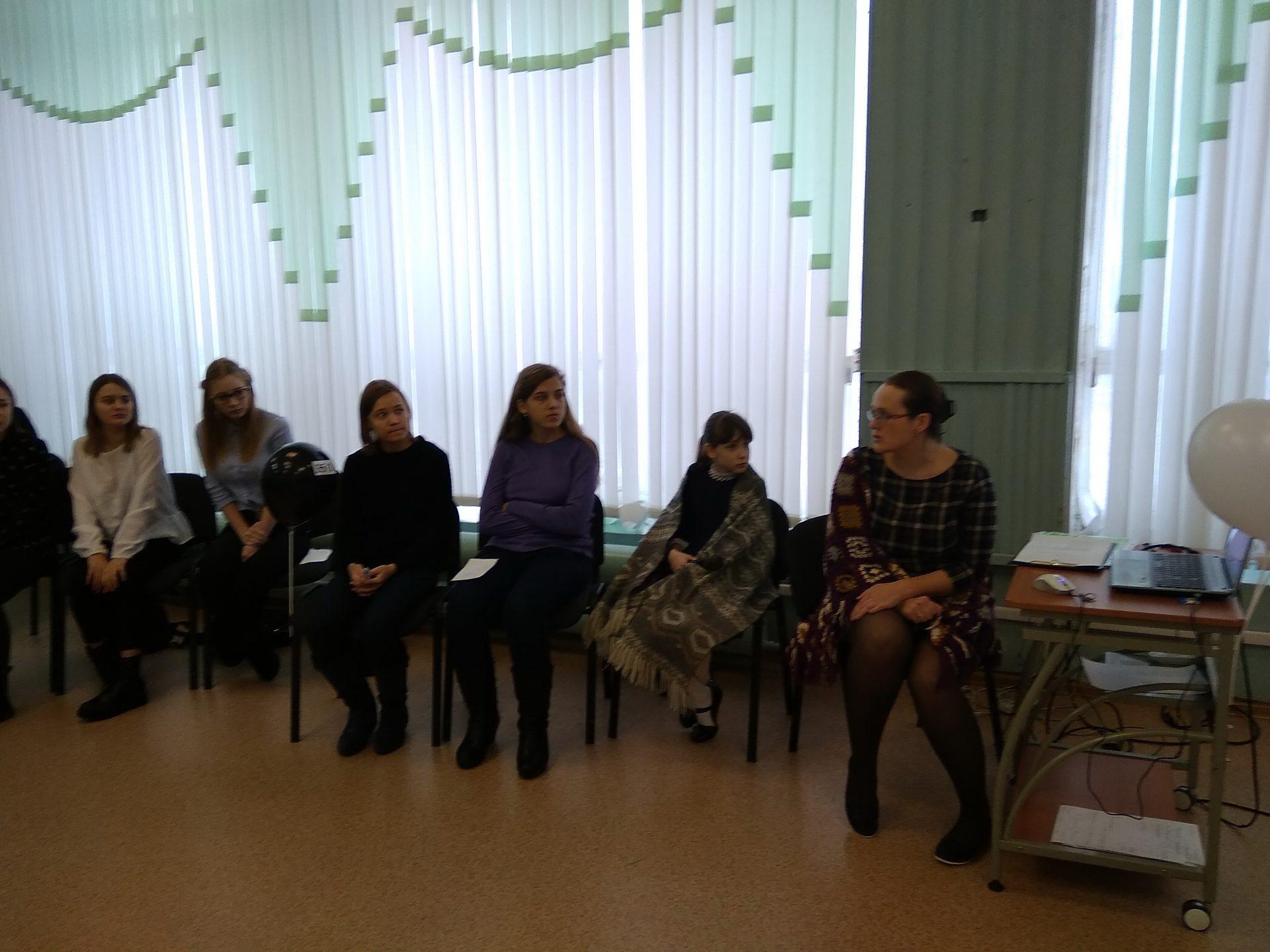 Научно-практическая конференция в Братске