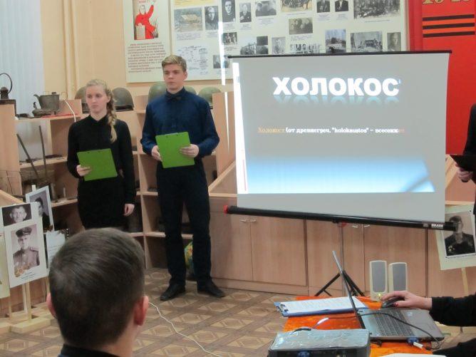 Тема Холокоста на семинаре педагогов в Брянской области