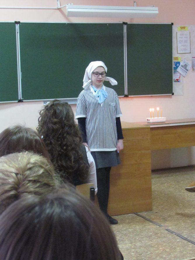 День памяти в Галиче Костромской области