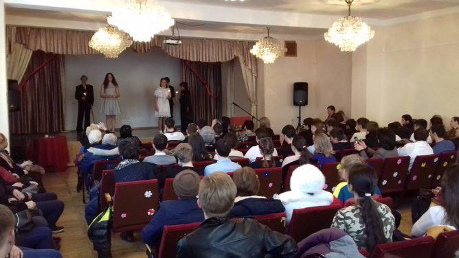 День памяти жертв Холокоста в Кисловодске