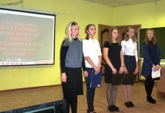 День памяти в школе Липецка