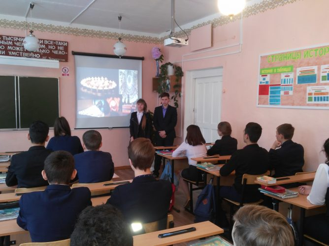 День памяти жертв Холокоста в Липецкой области