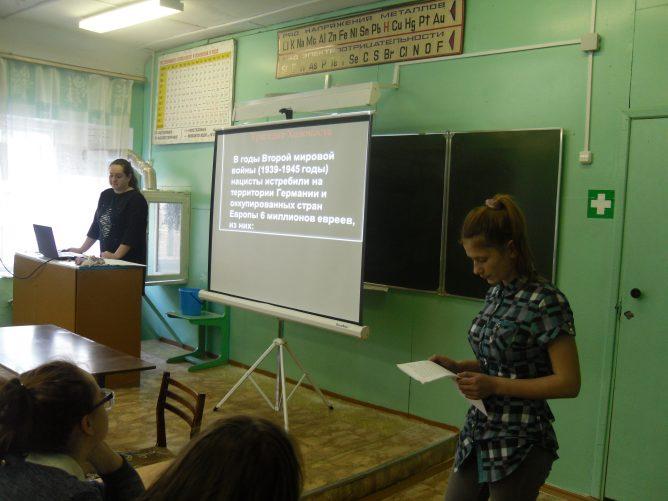 День памяти в Смоленской области