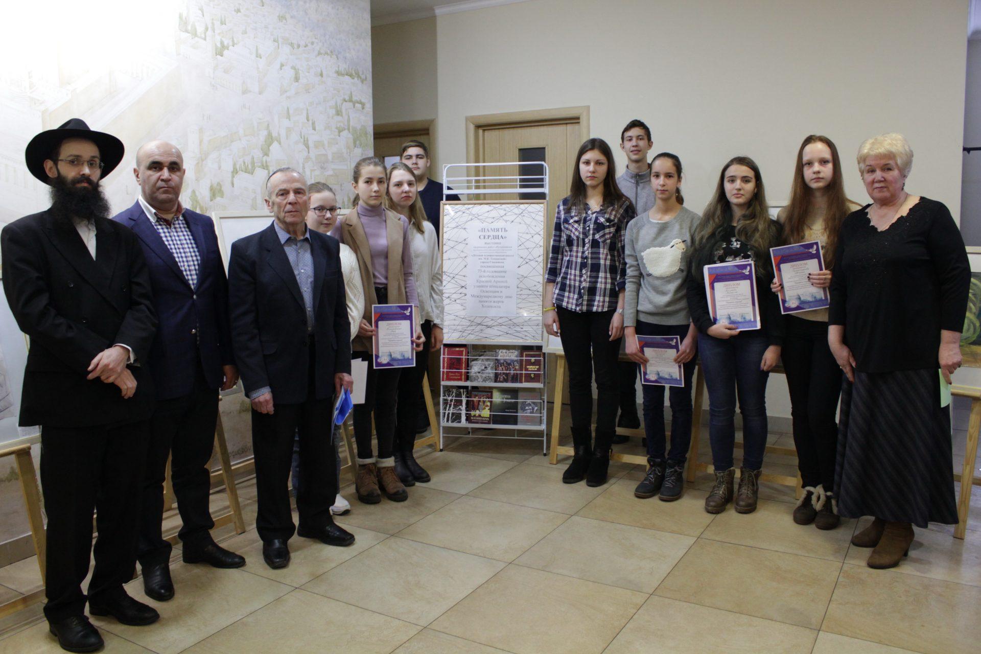 Выставка творческих работ «Память сердца» в Смоленске