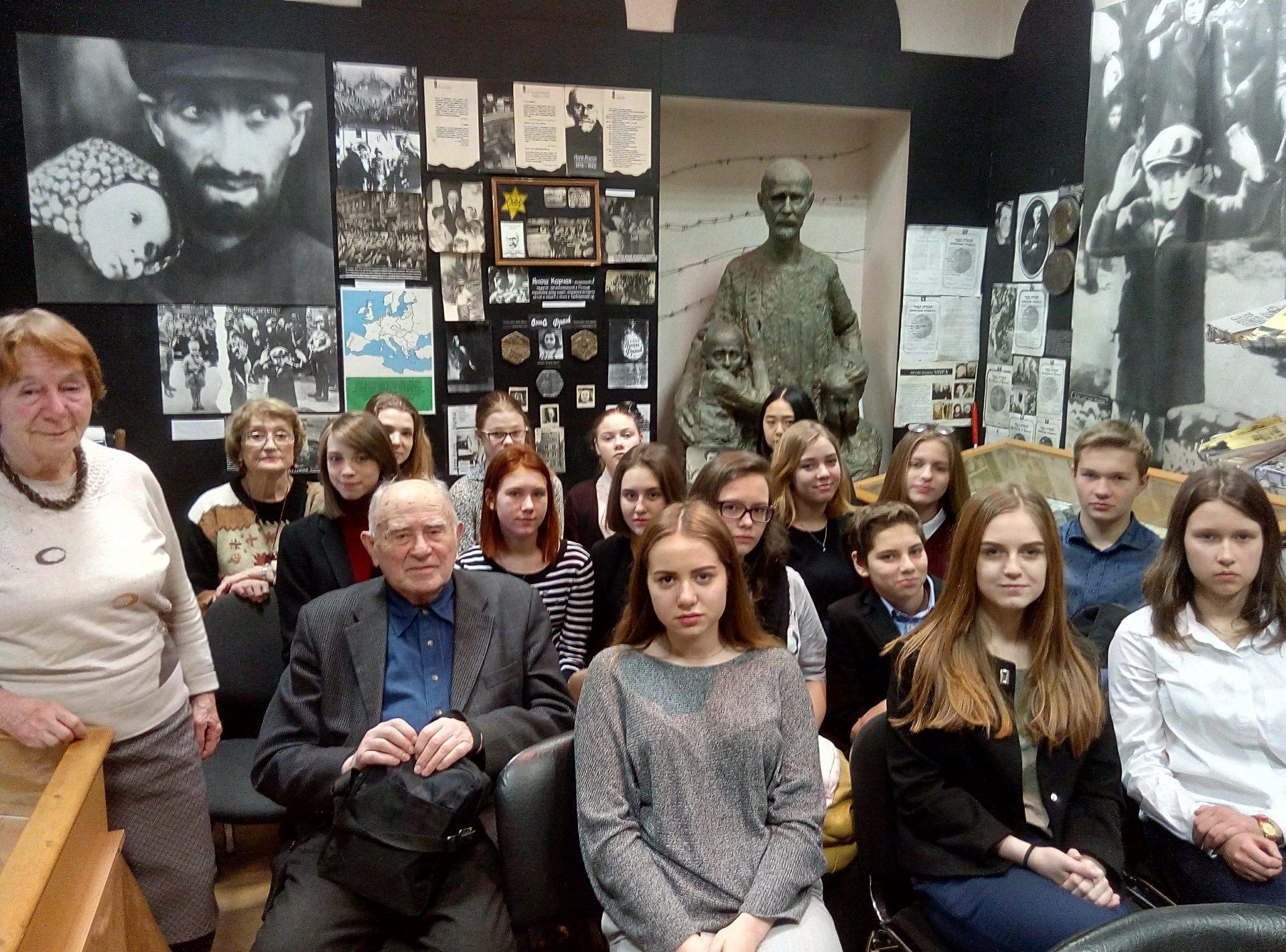 Экскурсии в музее «Холокост» Санкт-Петербурга
