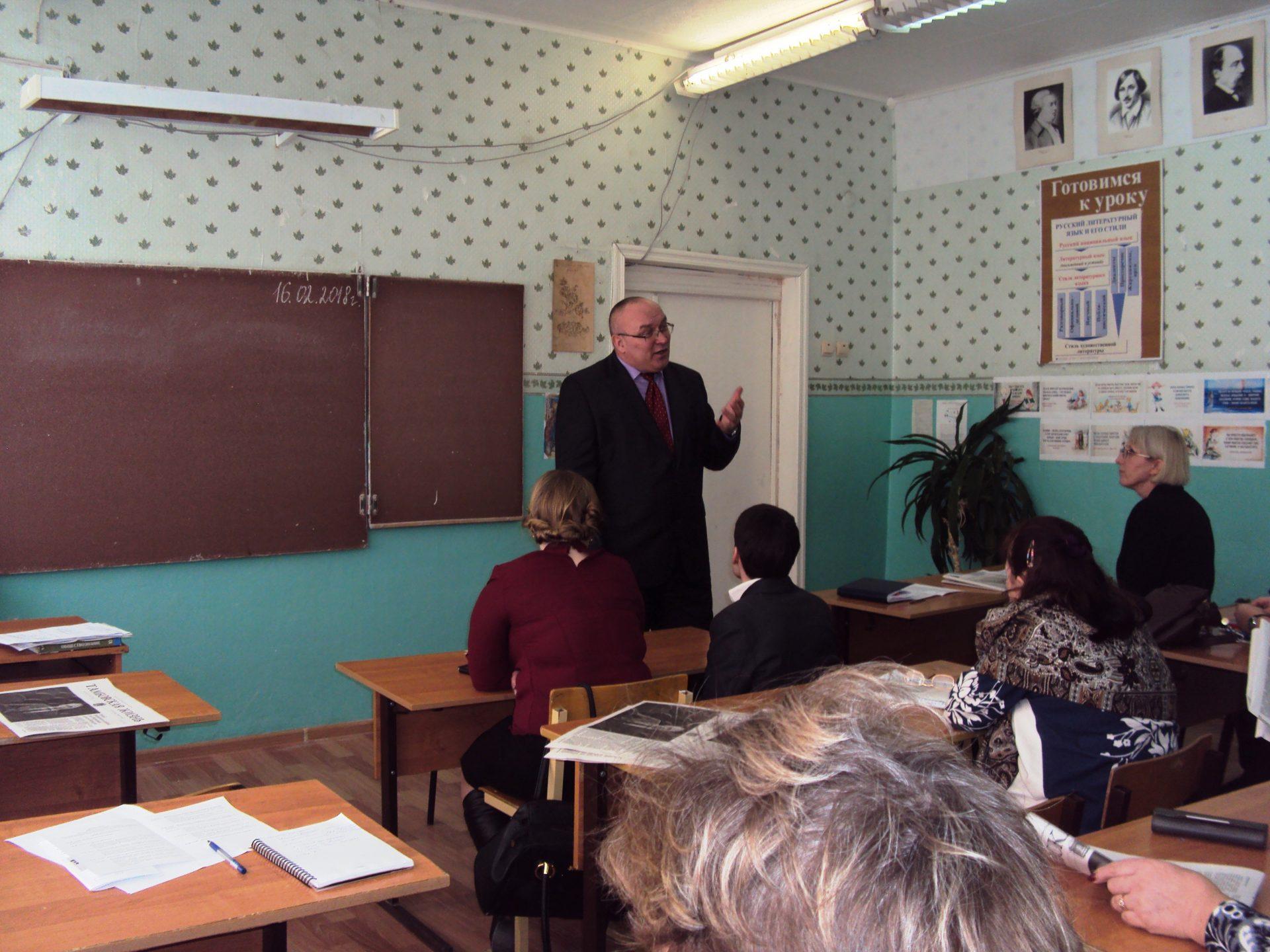 Районный семинар учителей истории и обществознания в Тамбовской области