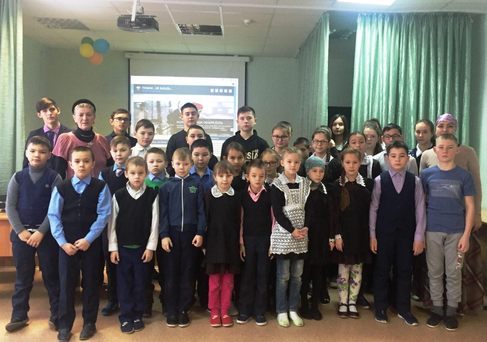 День памяти жертв Холокоста в Татарстане