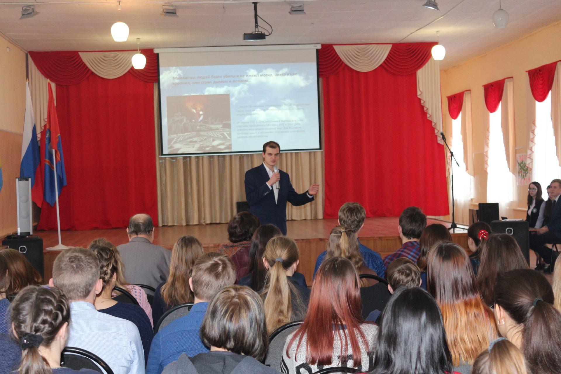 Неделя Памяти в сельской школе