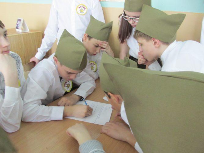 Викторина по истории Холокоста в школе Хабаровска