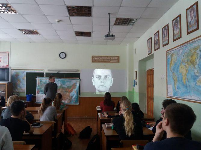 Дни памяти во Владимире