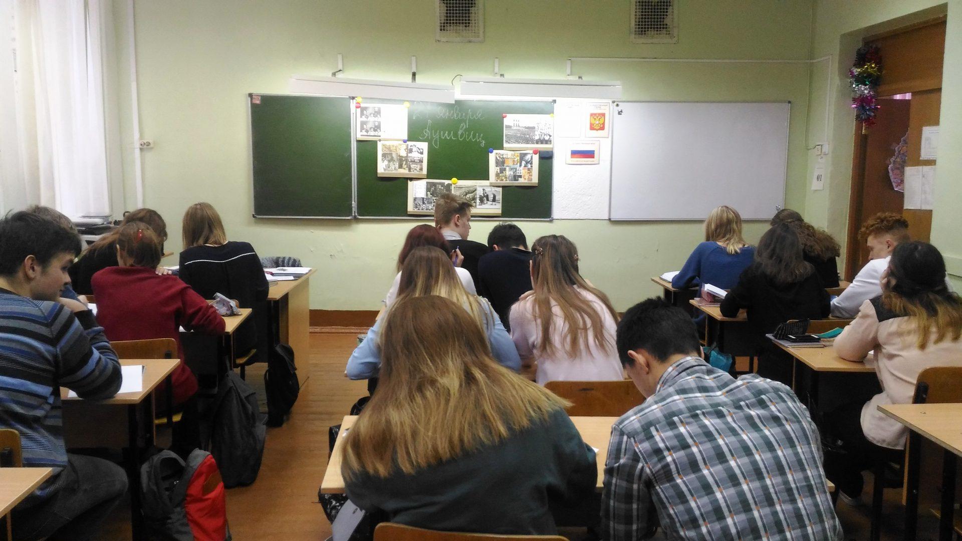 Уроки памяти во Владимире. «Аушвиц. Зачем нужна память о Холокосте?»
