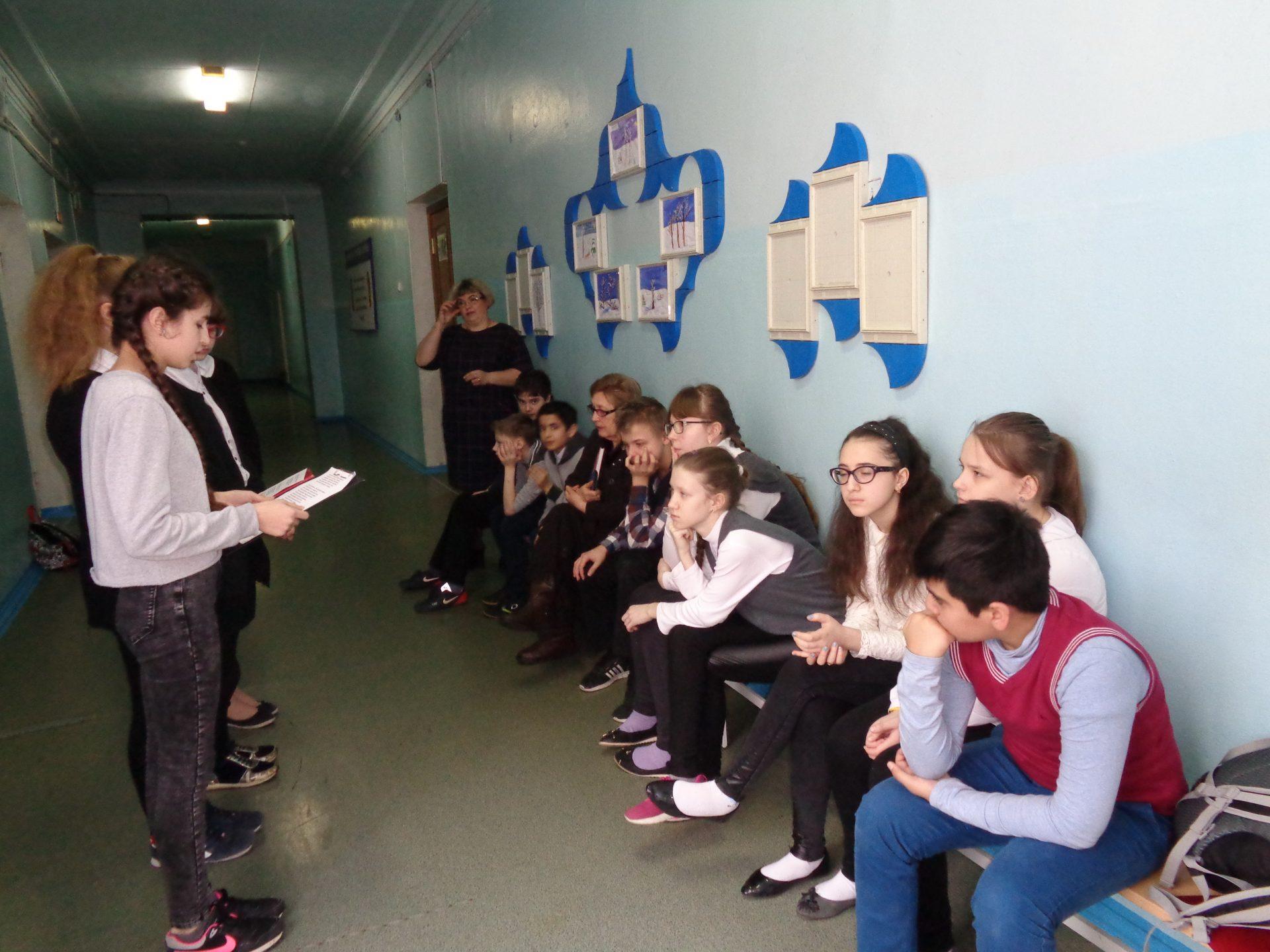День памяти жертв Холокоста в Ярославле