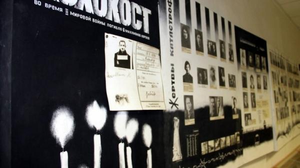 В архангельском арктик-вузе представят выставку о Холокосте