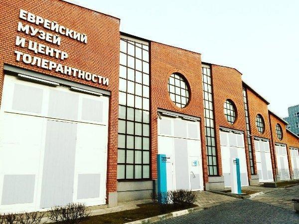 Судьбы участников Холокоста станут темой экскурсии в Еврейском музее