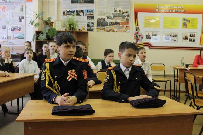 Тема Холокоста на научно-практической конференции в Хабаровском крае