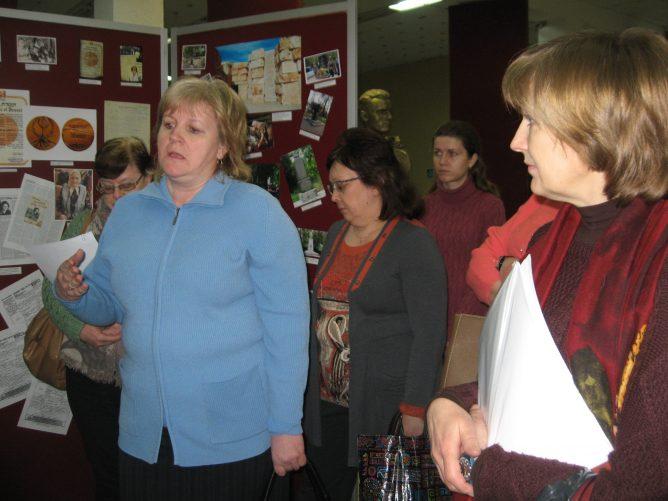 Тема Холокоста на курсах повышения квалификации педагогов в Брянске