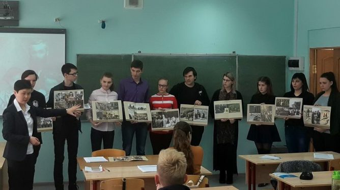 Тема Холокоста на курсах для педагогов Хабаровского края
