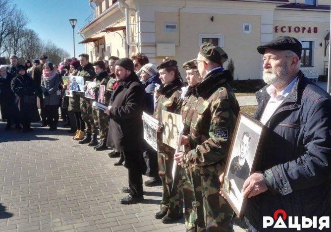 Марш памяти в Гродно