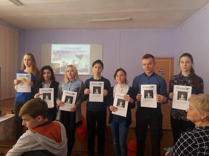 Тема Холокоста на конференции в Тверской области
