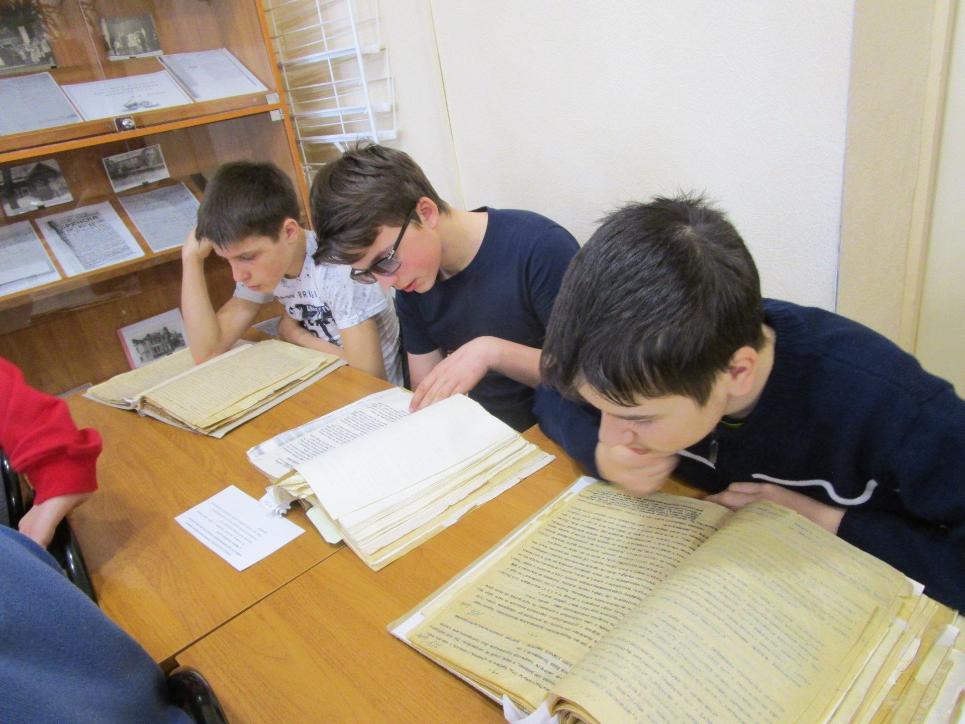 История Холокоста для школьников в архиве и музее г. Брянска.