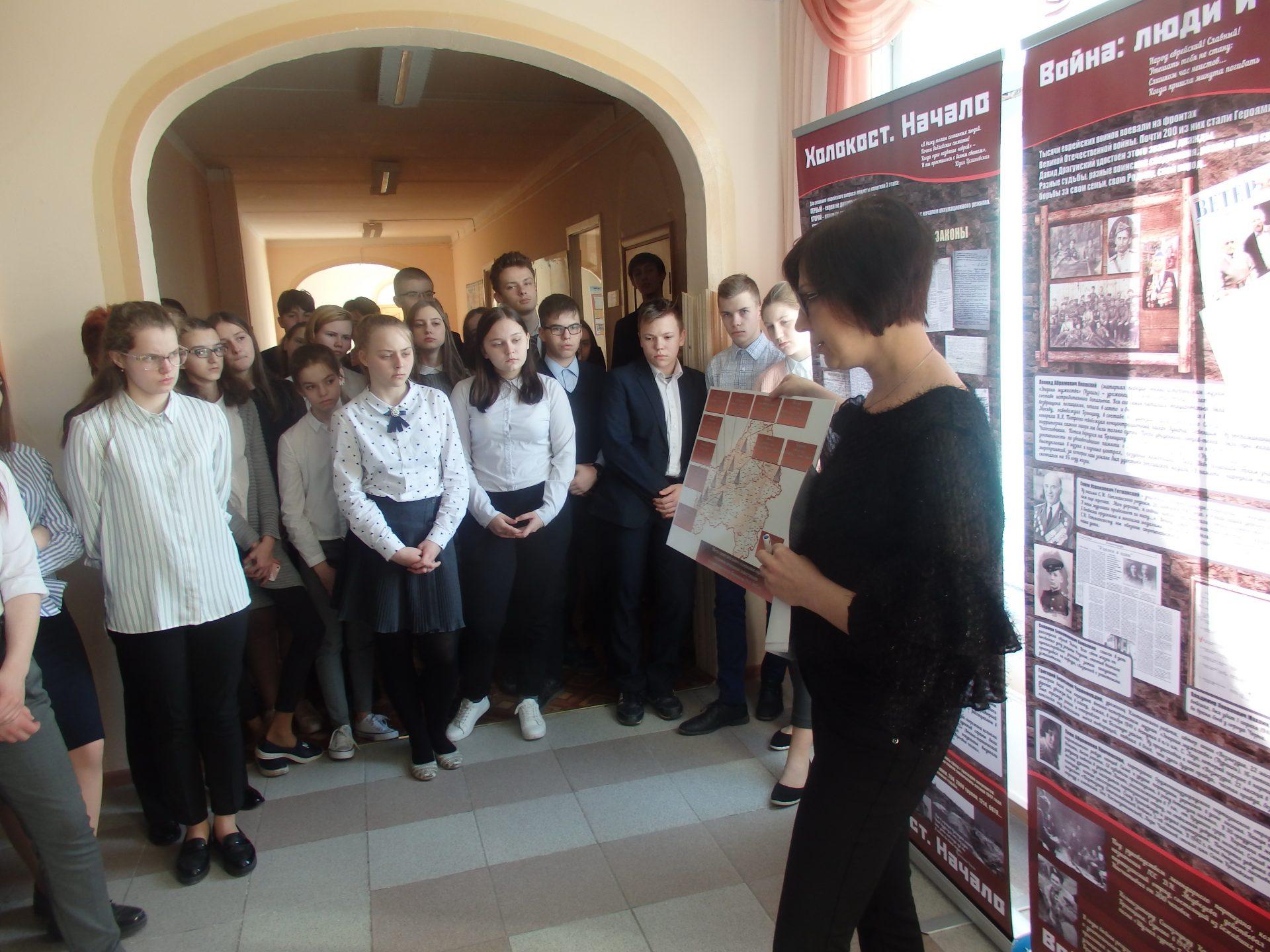 День памяти освобождения узников нацистских концлагерей в Брянске