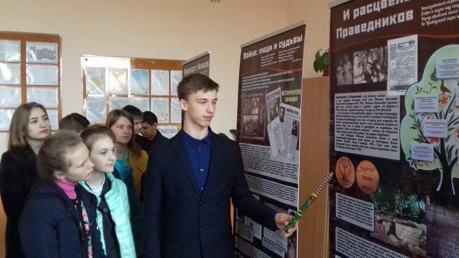 Выставка «Дорогами памяти» в школе Почепа