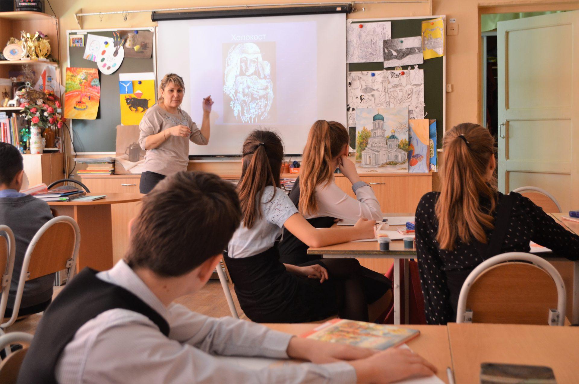 Тема Холокоста на уроках изобразительного искусства в г. Энгельс