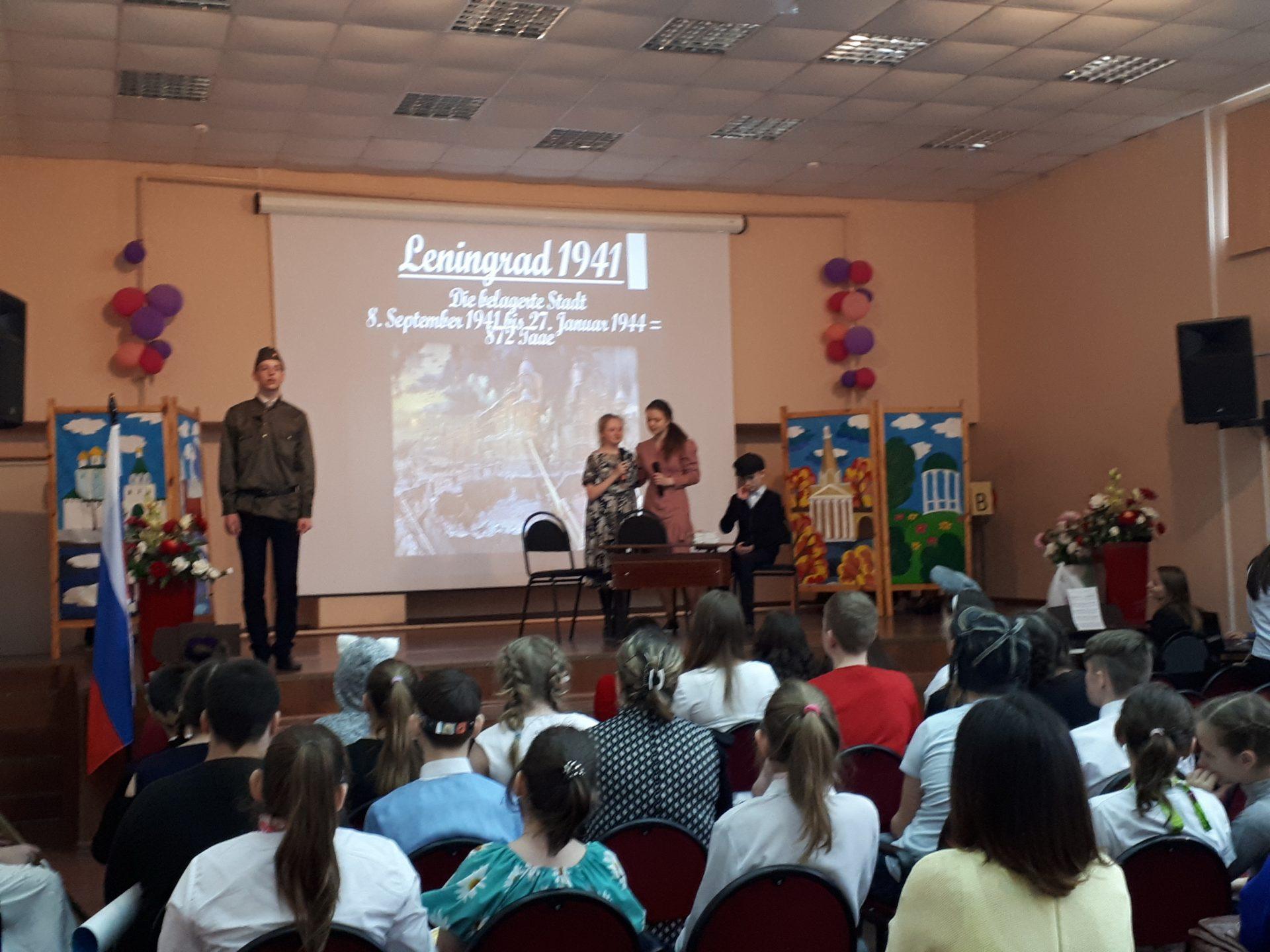 Премьера пьесы «О жизни» на сцене Гимназии № 33 города Костромы