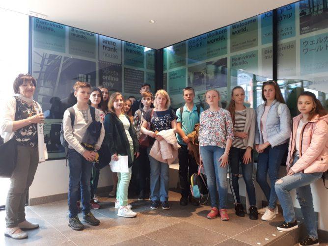 Экскурсия школьников Костромы в дом-музей Анны Франк