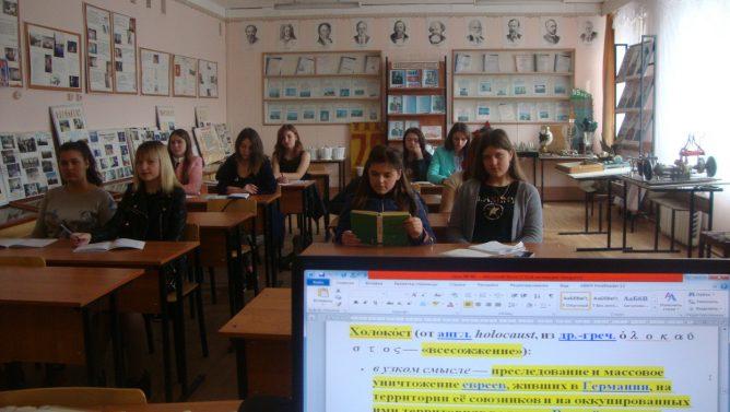 Тема Холокоста на уроках истории в колледже Усмани
