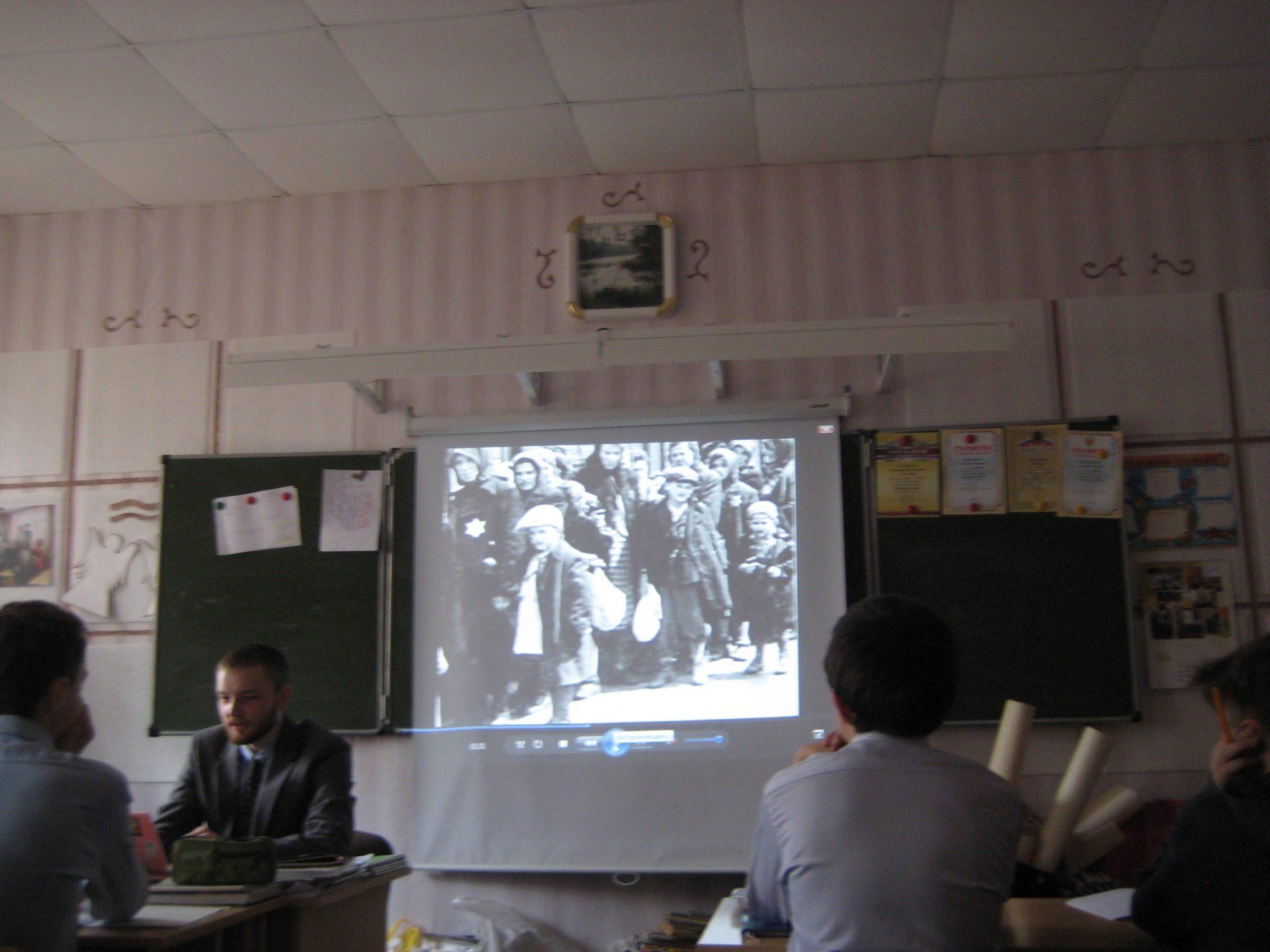 Тема Холокоста в школе Владимира