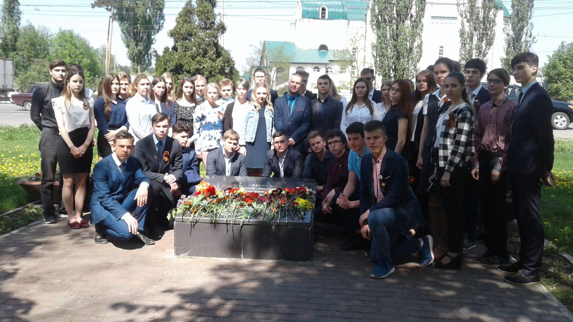 Школьники Брянска почтили память жертв Холокоста