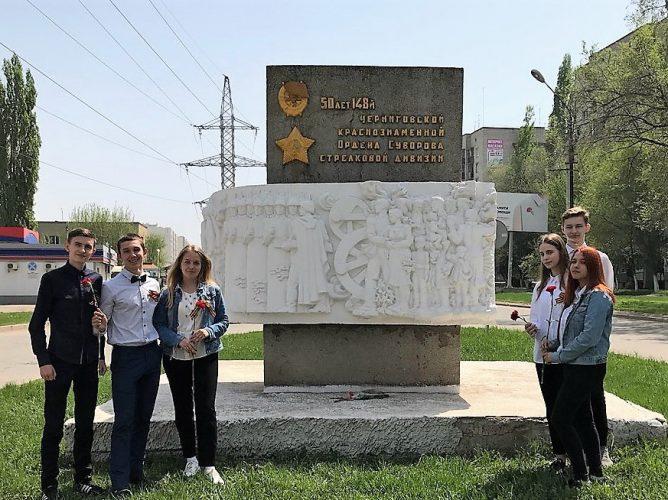 В г. Энгельс почтили память освободителей Аушвица (Освенцима)