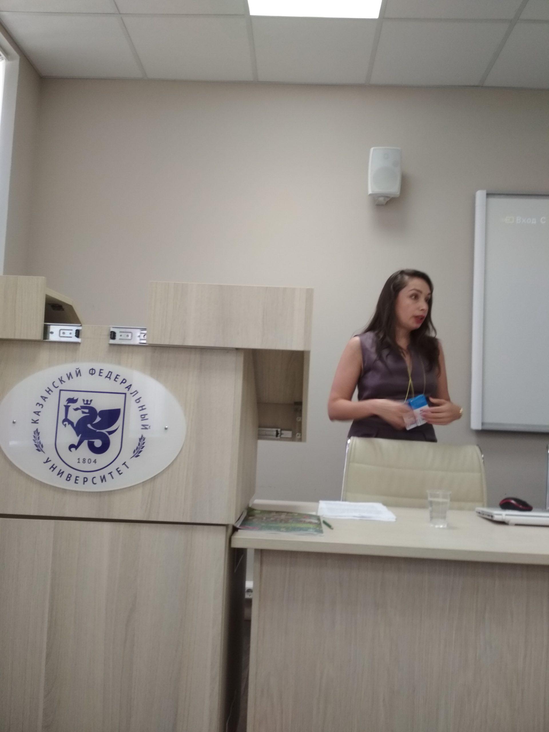 Тема Холокоста на международной конференции в Казанском университете
